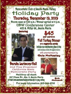 December Holiday Party/Dinner/Speaker program @ DCSMV Holiday Dinner